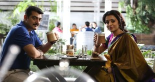 Yennai Arindhaal photo 6
