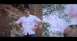 Yennai Arindhaal photo 9