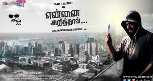 Yennai Arindhaal photo 2