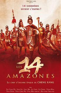 The Fourteen Amazons (Shi si nu ying hao)