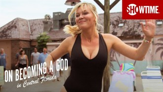 On Becoming a God in Central Florida Teaser VO